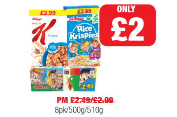 Kelloggs Special K, Rice Krispies, Variety Pack - PM Was £2.49/£2.99 - Now only £2  at Family Shopper